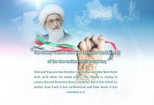 Iran-v-Iraq-mobile-English 1